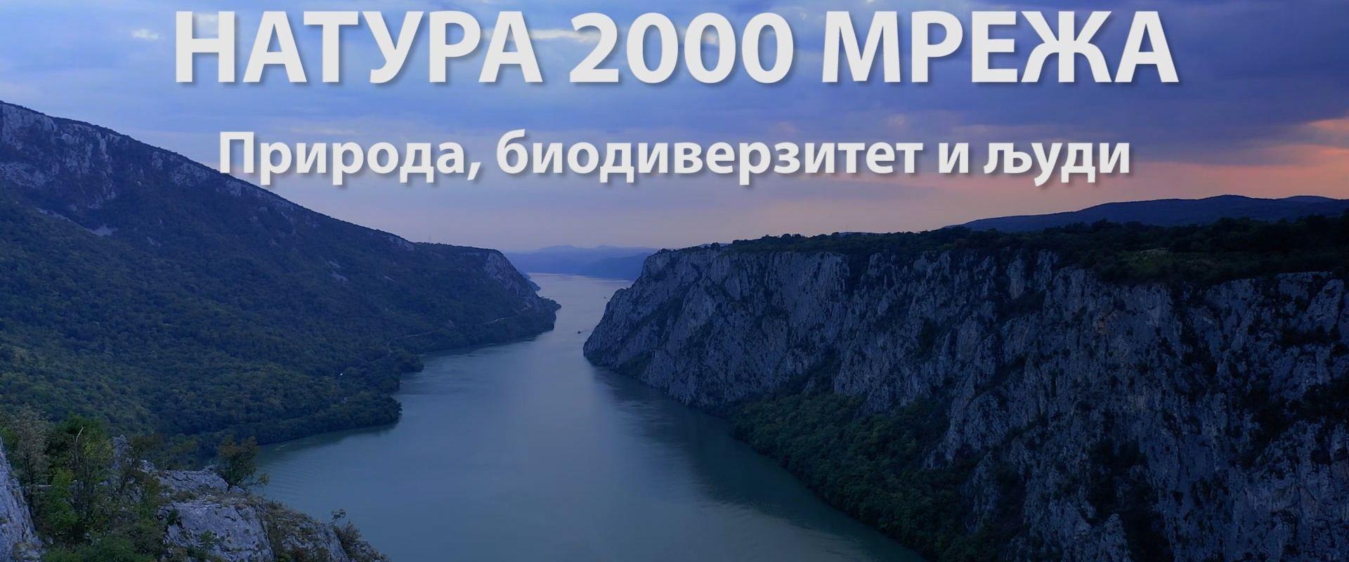 Natura 2000 movie